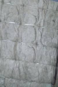 Огнезащитный базальтовый мат ОБМ-50 (1500х500х50)