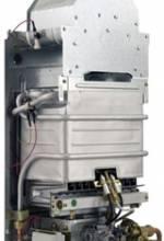 Газовая колонка Baxi SIG-2 11 i