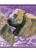 """Камни для бани """"Габбро-диабаз"""" колотый, 20 кг коробка"""