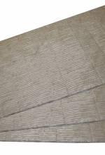 Базальтовый картон (1000х600х5)