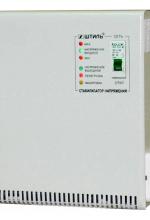 Стабилизатор напряжения Штиль R500 NT