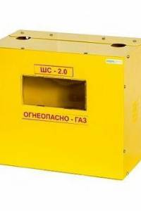 Ящик для счетчика газа G6